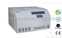 上海赵迪TDL5A台式大容量冷冻离心机