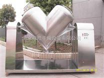 VH系列V-500高效混合機產品特點