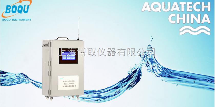 触摸屏操作在线常规五参数水质检测仪