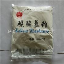 藥用級碳酸氫鈉口服/注射級原料藥)