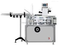 ZHJ系列立式(间歇式)自动装盒机