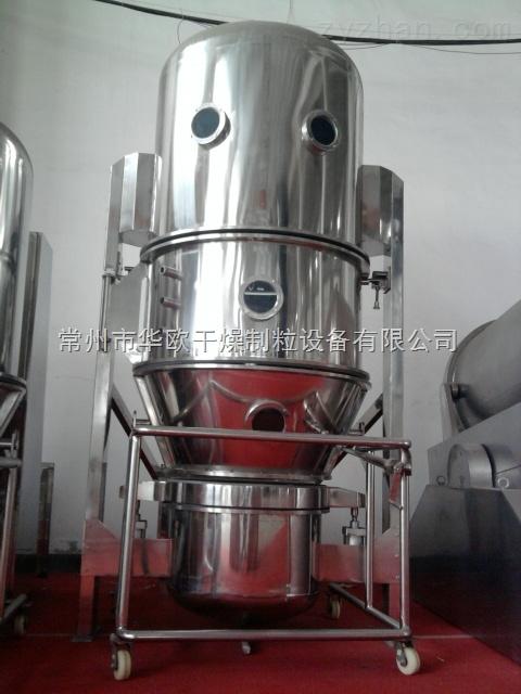 FL沸腾制粒干燥机供应