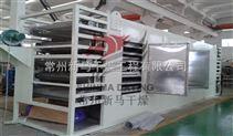 DW-中藥材帶式干燥機