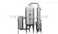 外循环单效蒸发器,外循环单效蒸发器价格