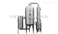 供应外循环单效蒸发器