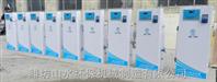 青海省二氧化氯投加器厂家直销专车配送