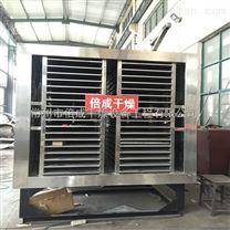 5平方真空冷凍干燥機