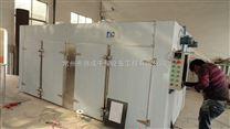 大黄药材干燥设备 烘干机干燥箱 中药材烘干设备
