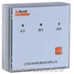 AFRD-DY安科瑞防火门监控系统 AFRD-DY
