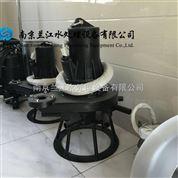 QXB型潜水离心式曝气机价格优惠