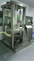 TY-100L型低温粉碎机