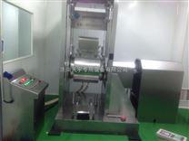 化工超微粉碎機、細胞破壁中藥超微粉碎機