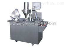 WBT-5锦州小型半自动胶囊填充机生产商