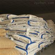 注射級葡萄糖生產廠家 藥用級原料現貨供應