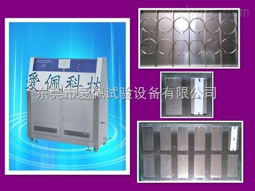 深圳uva紫外辐照灯管试验箱