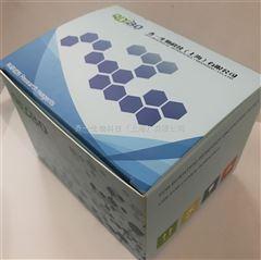 氮代谢测定试剂盒-齐一生物