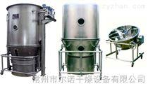 GFG型高效沸腾干燥机厂家