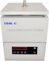 汕尾市TD4K-G台式过滤离心机