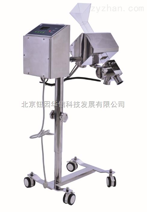 药用金属检测仪