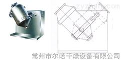 江苏-SYH型多向运动混合机