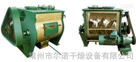 WZ系列无重力双轴桨叶混合机厂家