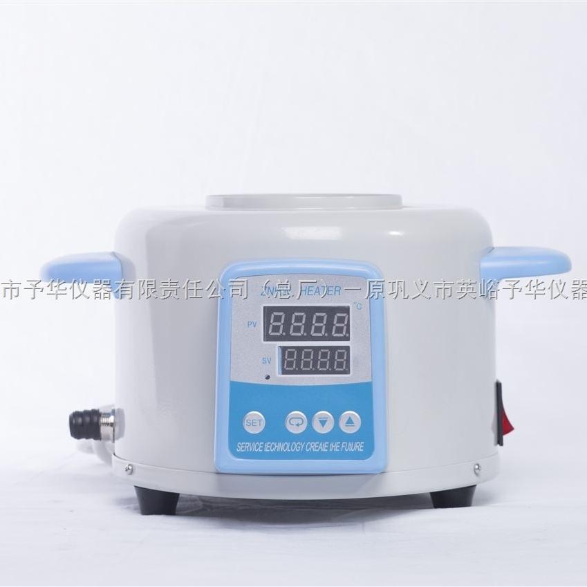 智能控温电热套—ZNHW-II—巩义予华仪器