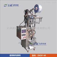 DXDF-60粉劑自動包裝機