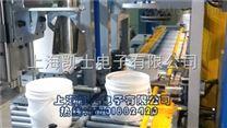 雙頭50公斤自動灌裝機-乳膠漆液體定量灌裝機【韓國凱士】