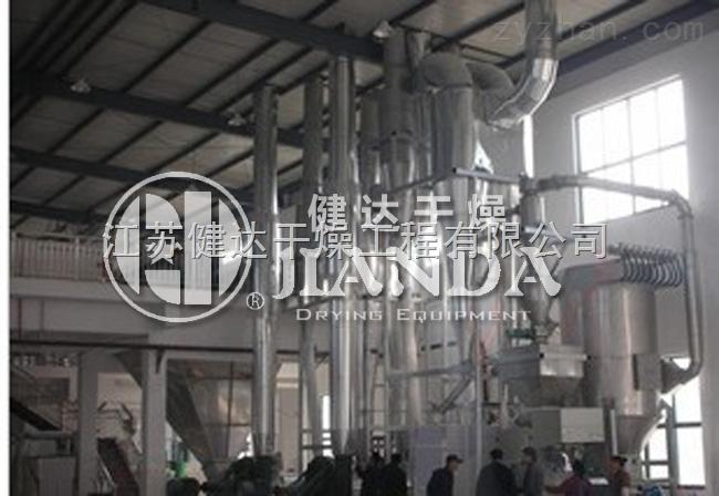 納米氫鈣閃蒸幹燥機
