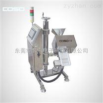 高精度金屬分離器 高精度金屬探測器
