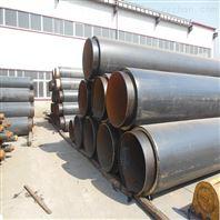 DN200钢套钢直埋保温管定期现货价格//保温厂家近期报价