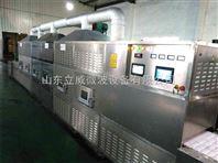天然矿物材料烘干机推荐立威微波