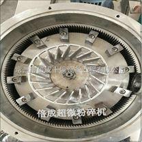 无筛风选式细度可调,旋风式超微粉碎机