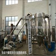 wfj-15超微粉碎机生产厂家直销