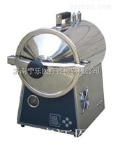 台式压力蒸汽灭菌器