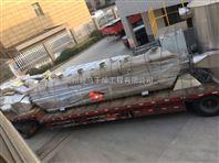 硼酸振动流化床冷却机组厂家