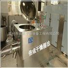 GHL-10GHL实验室专用高速湿法混合制粒机