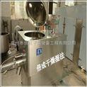 GHL實驗室專用高速濕法混合制粒機