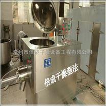GHL实验室专用高速湿法混合制粒机