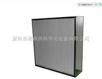 廠家促銷、超高效無隔板高效空氣過濾器