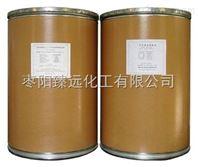 盐酸小檗碱原料药