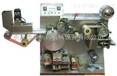 Aluminum plastic packaging machine for capsule tablets