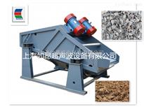 RA-1530重型土壤专用筛,上海重型土壤专用筛