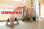 WFJ-系列-胡椒超微粉碎机厂家