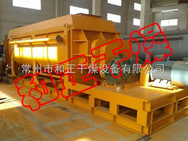 空心浆叶干燥器