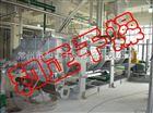 蛋白渣干燥处理空心桨叶干燥器 操作费用低24h生产1人操作