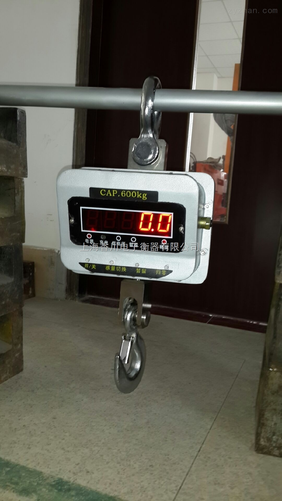 防爆吊秤  耐高温吊秤 防爆电子吊秤1-3吨*