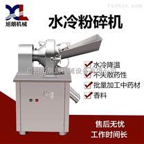 不锈钢水冷锤式粉碎机纤维性物料专用粉碎机