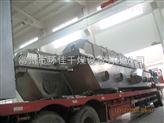 ZLG振動流化床干燥機價格
