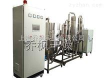 闭式循环喷雾干燥机,生产机、实验机均支持定制,运行噪声小